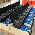 五级承试资质接地电阻测试仪