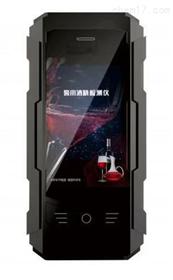 AT8801替代AT8000的呼气式酒精含量检测仪