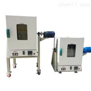 晶化反应器