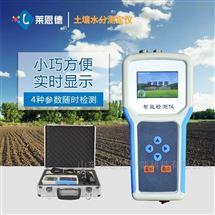 土壤含水量测定仪器使用方法
