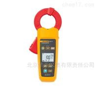 368/CN 与 368 FC/CNFluke 微安级真有效值漏电流钳表