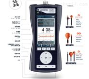 SMP2 电磁波检测仪