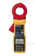 Fluke 1630-2 FC 接地环路电阻测试钳表
