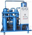 透平油滤油机生产厂家