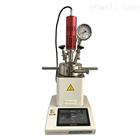 YZPR实验室50ml高压反应釜