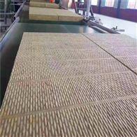 定做工业保温用低密度岩棉板80kg