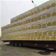 广西40mm岩棉板  外墙保温用岩棉