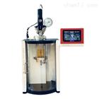 YZTR-500可视反应釜