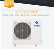 铜川地下室配电房除湿机价格优惠
