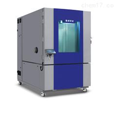 大型恒温恒湿试验箱可程式高低温测试仪厂家