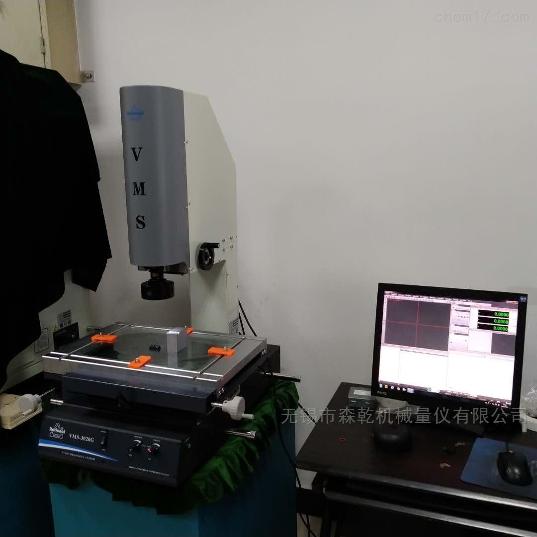 万濠二次元影像仪VMS-3020G