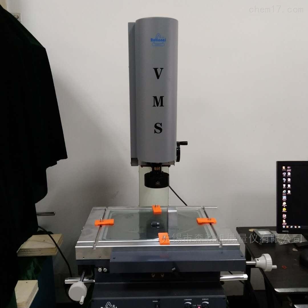 影像式测量仪WMS-3020G