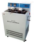 YH-63液化石油气残留物测定器