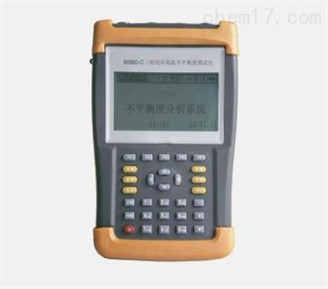 GSBD-C三相电压电流不平衡度测试仪