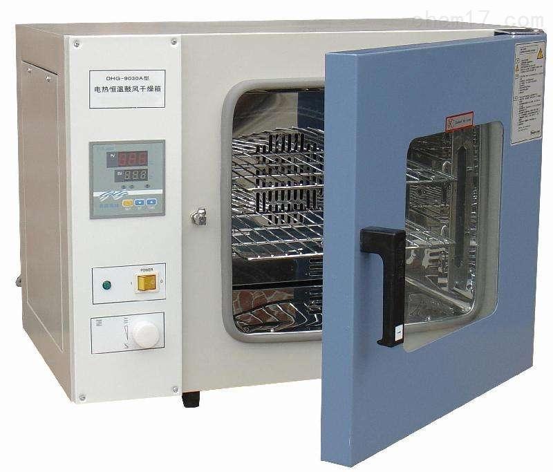 电热恒温培养箱*