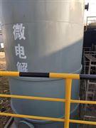 微电解塔设备