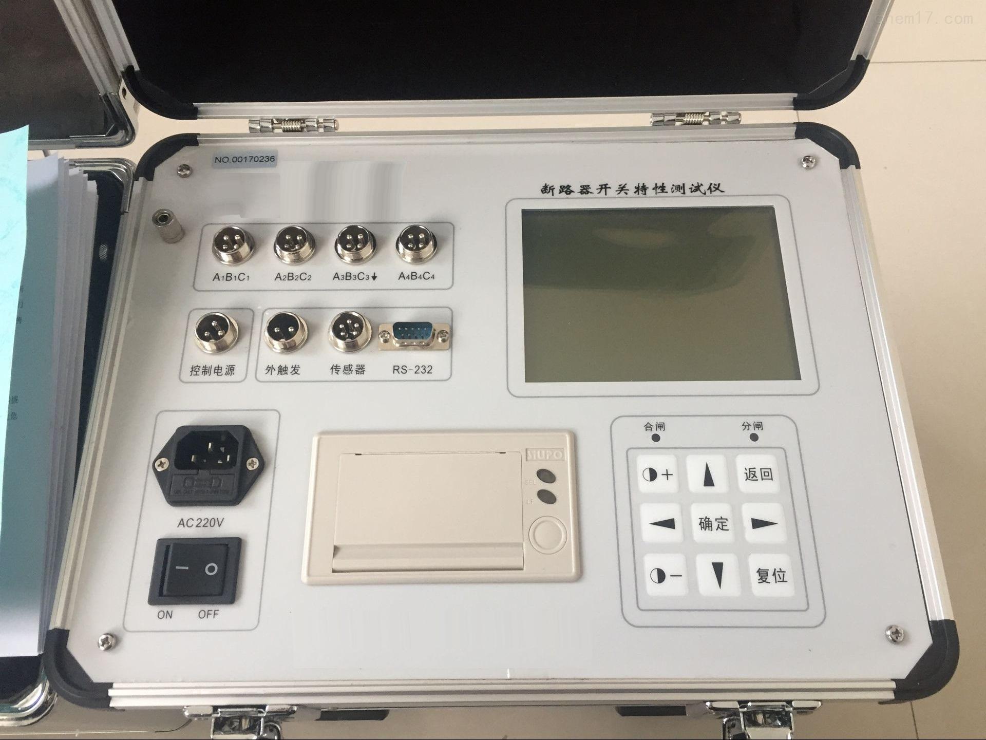 承试三级断路器特性测试仪