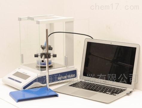 高精度超声功率测量-Power Measurement