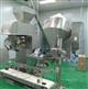 磷酸一铵双锥干燥机