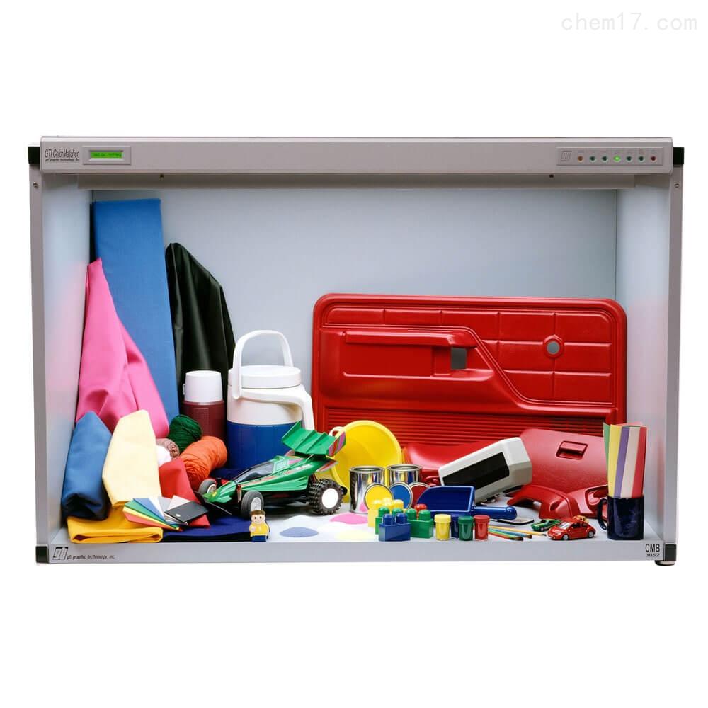 Elcometer 6300色彩评估箱