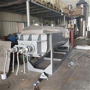 发酵污泥空心桨叶干燥机