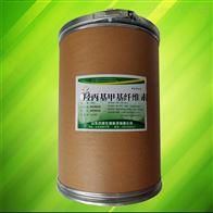 食品级广东羟丙基甲基纤维素生产厂家