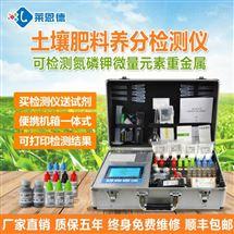测土配方施肥设备价格