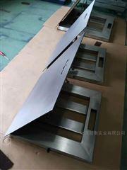 不锈钢可冲洗1t地磅秤 304耐腐蚀磅秤