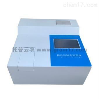 TPDG-1稻谷新鲜度测定仪