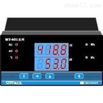 XTRMXTRM温度远传监测仪