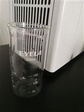 300ml 冻干瓶Labconco冻干机Freeze Dryer