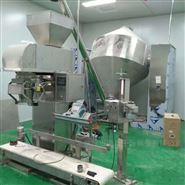 环保节能硝酸镍双锥真空干燥机