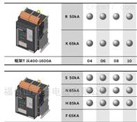 MPD32F32MPD31W08美国GE框架断路器