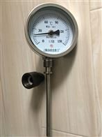 WSS-411WSS-411双金属温度计上海自动化仪表三厂