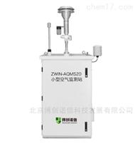 BCNX-AQ03大气网格化微型空气站