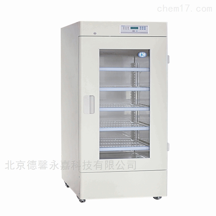 食品级不锈钢内胆零度冷藏冰箱 YC-300L