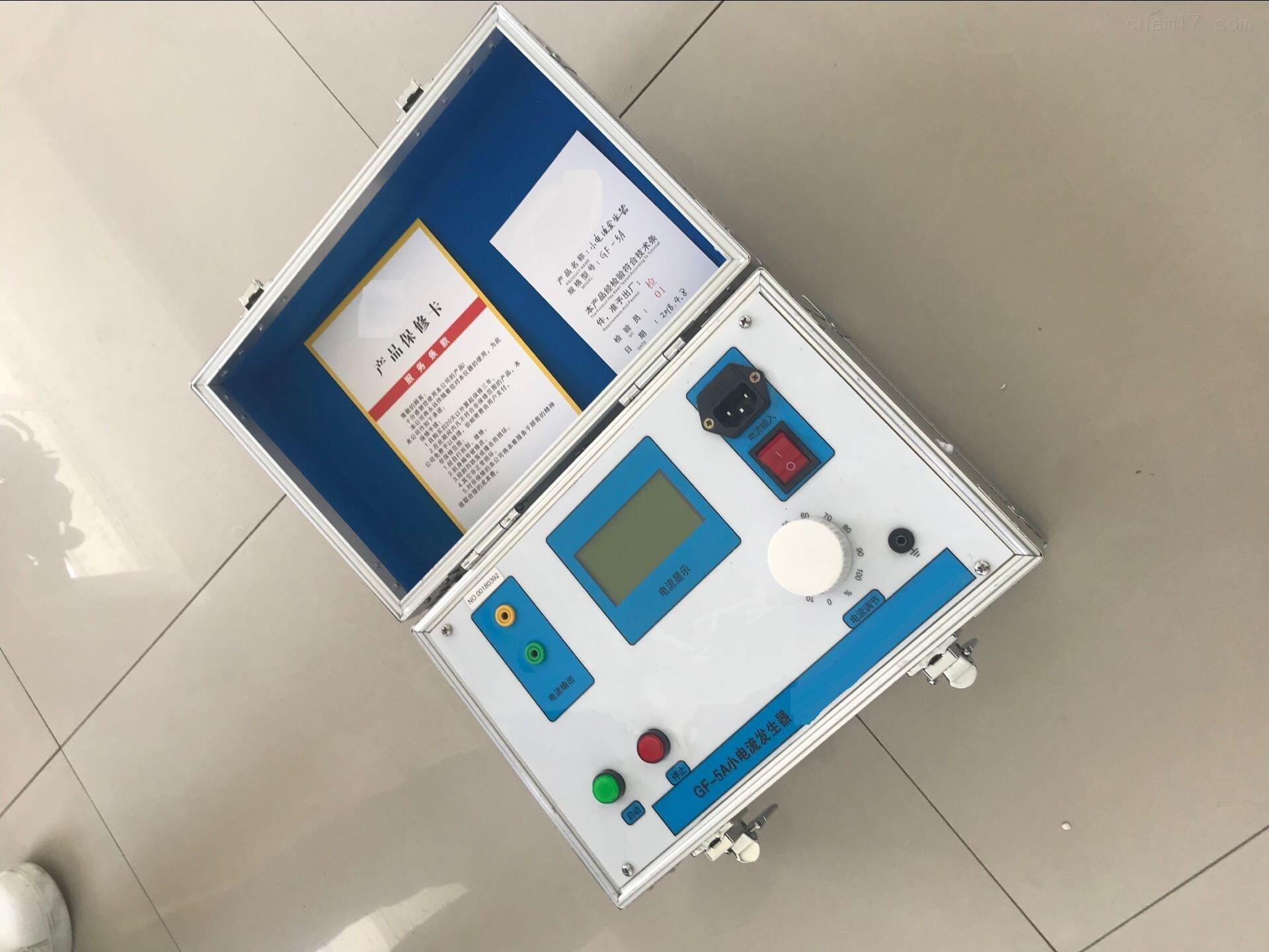 SDDL-10A单相剩余电流发生器