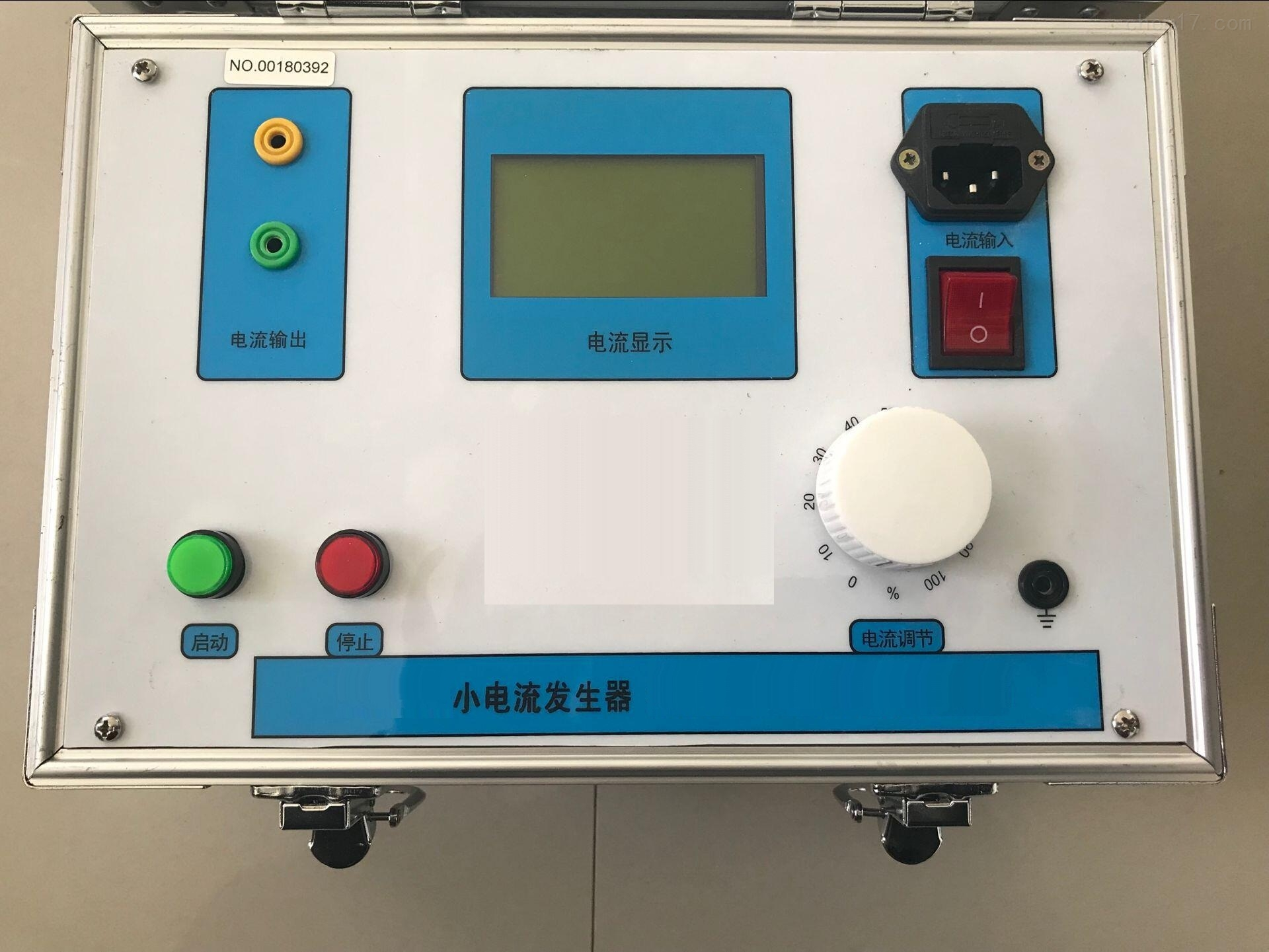 单相/三相小电流发生器