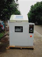 HUS--120塔蘭特防銹油脂濕熱試驗箱