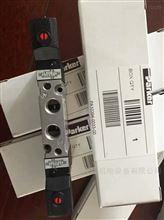 PA10394-0033-00美国派克PARKER进口电磁阀气动阀到货