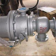 轩诚  CS46H膜合式疏水阀  自由浮球疏水阀