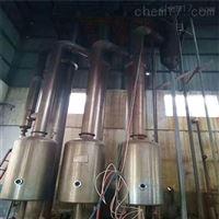 CY-02 常年销售二手不锈钢薄膜蒸发器