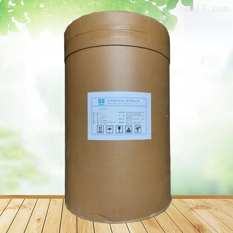 双乙酰酒石酸单双甘油酯厂家
