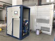 实验室核磁液氮发生器