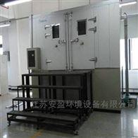 AY-SC-08A-S步入式砂尘试验室