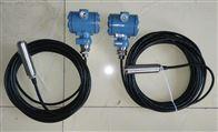 HW181系列液位变送器