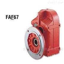 SEW德国进口减速机F系列平行轴FHF27,FHF37