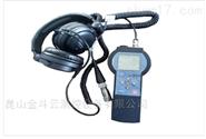 手握式LTV60振动分析仪