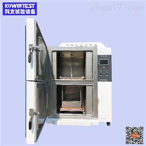 兩廂提籃式冷熱沖擊試驗箱