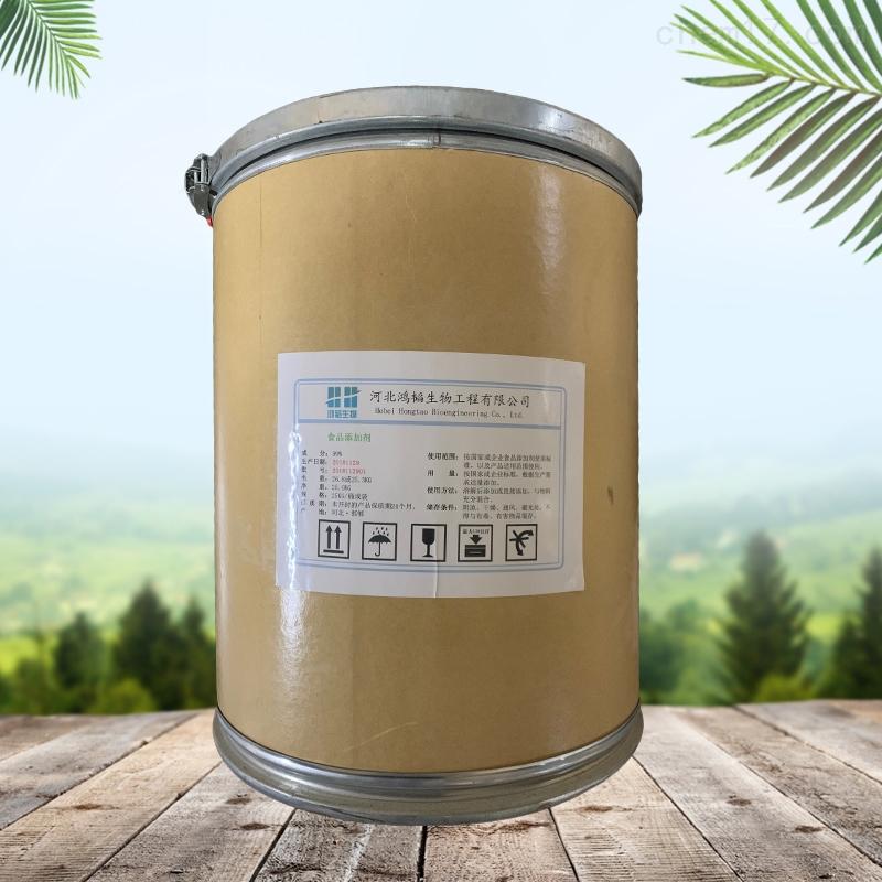 椰子汁香精厂家